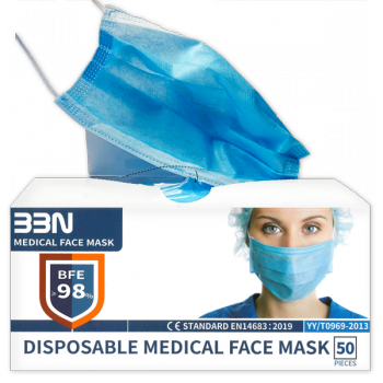 Face mask - 50 pieces | vital substances & healthcare products | Fairvital